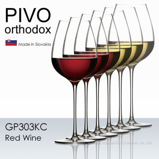 ピーボ オーソドックス 赤ワイン グラス 6脚セット【正規品】 GP303KCx6