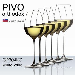 PIVO ピーボ オーソドックス シャルドネ グラス 6脚セット【正規品】 GP305KCx6