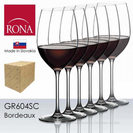 ロナ ル ヴァン ボルドー グラス 6脚セット【正規品】 GR604SCx6