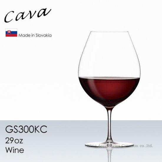 木村硝子店 Cava サヴァ 29oz ワイン 910ml  1脚【正規品】 GS300KC