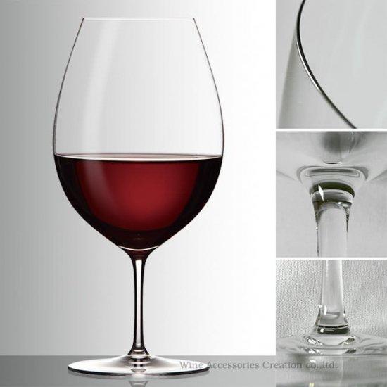 木村硝子店 Cava サヴァ 14oz WH ワイン 430ml 1脚【正規品】 GS303KC