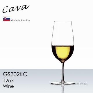 サヴァ 12oz ワイン 1脚【正規品】 GS302KC