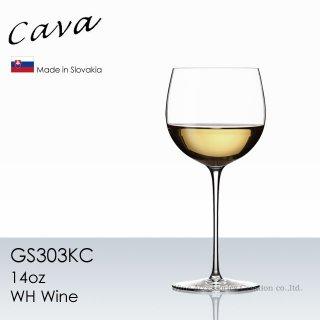 サヴァ 14oz WH ワイン 1脚【正規品】 GS303KC