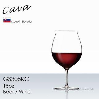 サヴァ 15oz ビール/ワイン 1脚【正規品】 GS305KC