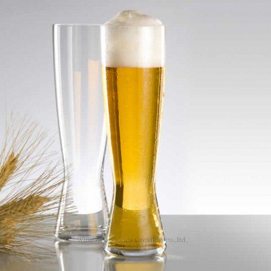 シュピゲラウ クラフトビール テイスティングキット(3個入)【正規品】 GSP232SCC