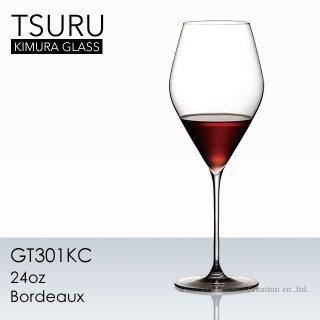 ツル 24oz ボルドー ワイングラス 1脚 GT301KC