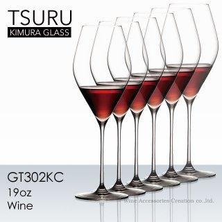 木村硝子店 ツル 19oz ワイン ワイングラス 1脚 GT302KC