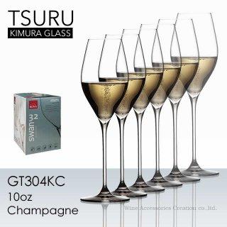 ツル 10oz シャンパーニュ グラス 1脚  GT304KC