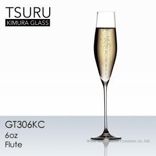 ツル 6oz フルート シャンパーニュグラス 1脚 GT306KC