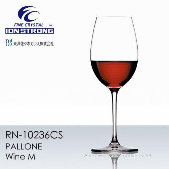 東洋佐々木 ファインクリスタル イオンストロング パローネ ワインM 1脚【正規品】 RN-10236CS