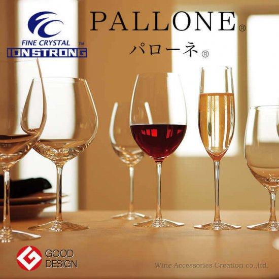 東洋佐々木 ファインクリスタル イオンストロング パローネ ワインM 6脚セット 【正規品】 RN-10236CSx6