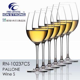 東洋佐々木 ファインクリスタル イオンストロング パローネ ワインS 6脚セット reziグラスクリーニングクロスZG414BL付【正規品】 RN-10237CSx6