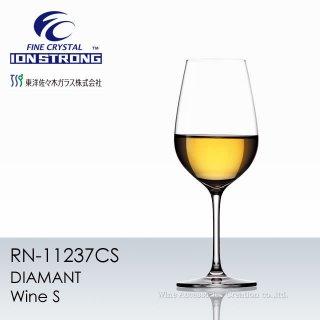 東洋佐々木 ファインクリスタル イオンストロング ディアマン ワインS 1脚【正規品】 RN-11237CS