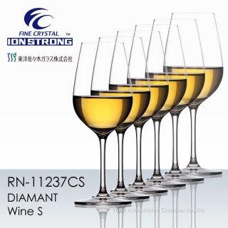 東洋佐々木 ファインクリスタル イオンストロング ディアマン ワインS 6脚セット reziグラスクリーニングクロスZG414BL付【正規品】 RN-11237CSx6