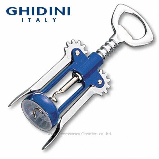 GHIDINI ギディニ スパイラルウイング オープナー ブルー CF004BL
