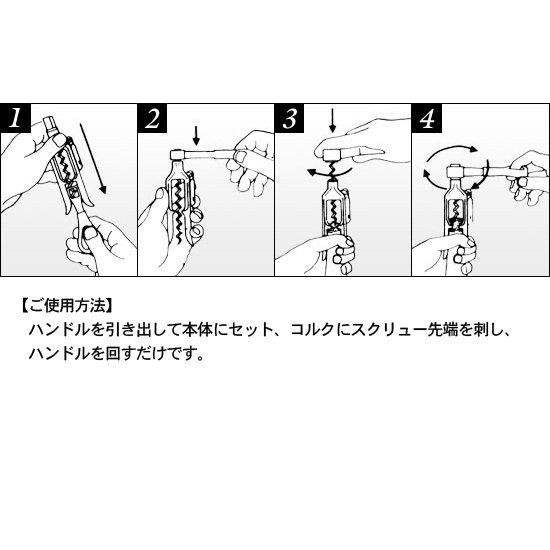ル・クルーゼ ポケットモデル【売れ筋オープナーNo.1】CL200PM
