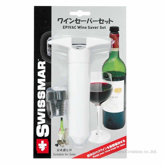 SWISSMAR ワインセーバー EE517PT