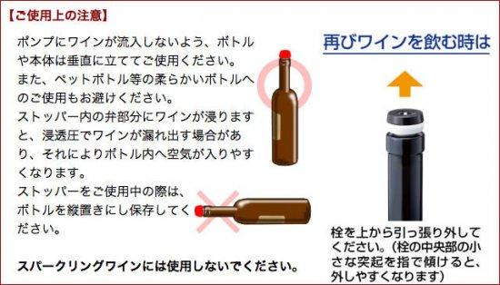 デンソー(DENSO)ワインセーバー用 スペア栓2個セット EJ263PT