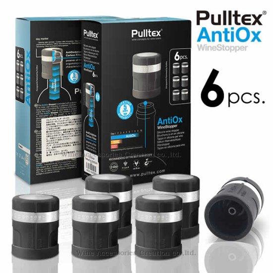 Pulltex AnitiOx プルテックス アンチ・オックス お得な6個セット TEX096BK