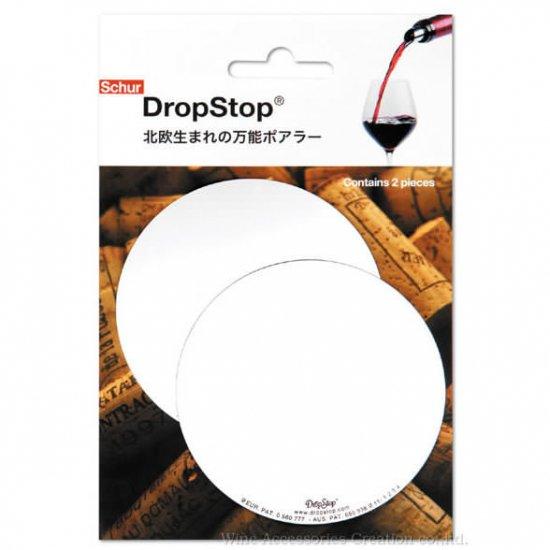 DropStop ドロップストップ シルバー 5個セット(計10枚) ZD003SVx5