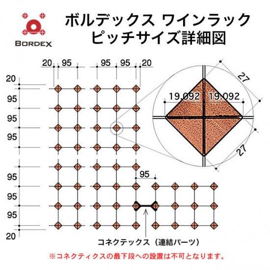 ボルデックス マルチコンビネーションラック120本用【お客様組立て商品】 RB120MC