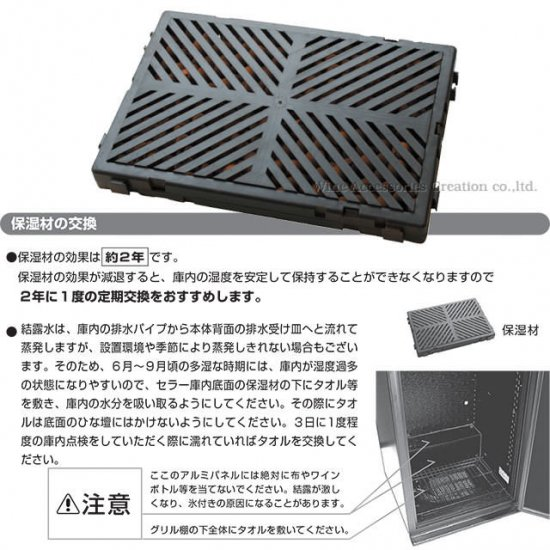 ユーロカーブ 保湿材 ボックスタイプ【正規品】 EC002OP