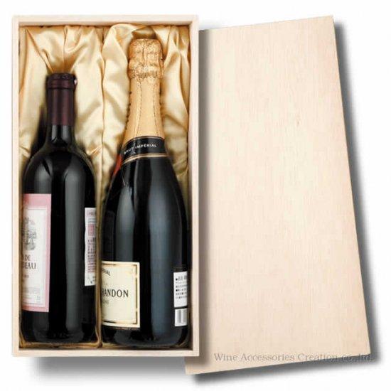 ワインボトル木箱2本用 XJ002