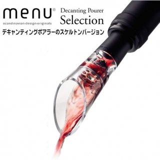 menu メニュー デキャンティングポアラー Selection セレクション BD439ZZ