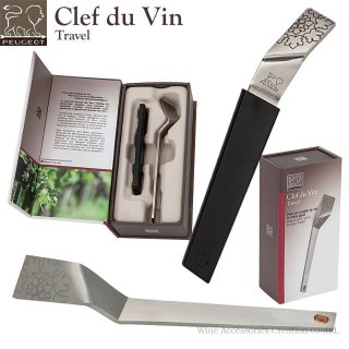 menu メニュー デキャンティングポアラー&バキュームボトルストッパー Vingon ヴィニョン GIFTセット BD229AA