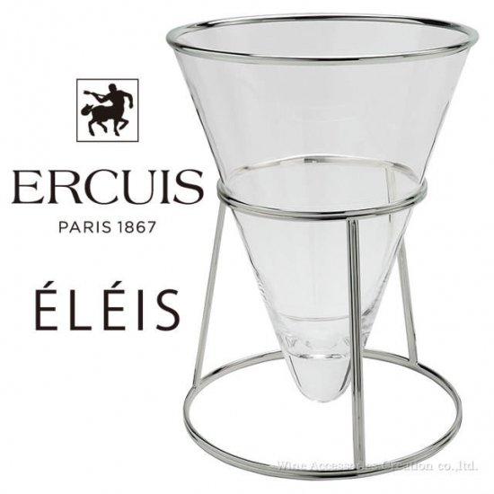 【メーカー取寄品】エルキューイ ガラスシャンパンバケット ELEIS【正規品】 ERC3702SV