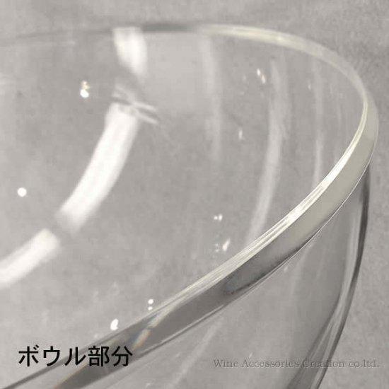 ワインクーラー ソリッドカラー ジャンボサイズ  LJ279CL