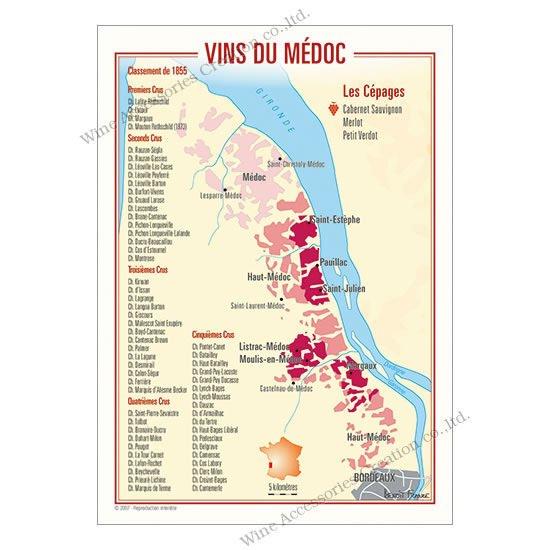 フランス製ワイン ポストカード[メドック]10枚セット  UV024PC