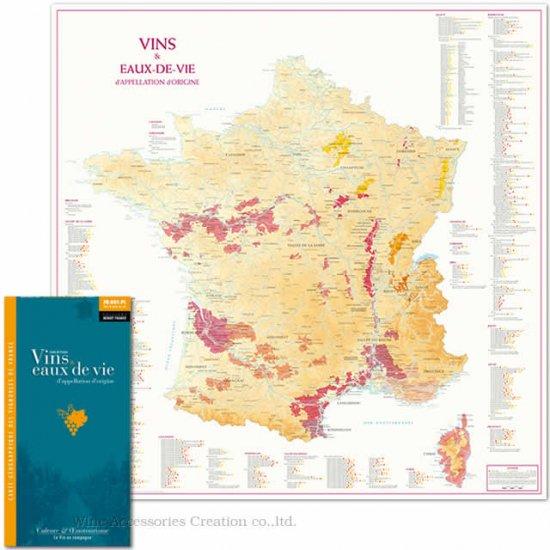 フランス製ワインマップ[フランス全土ワインスピリッツ分布図] UV101MP
