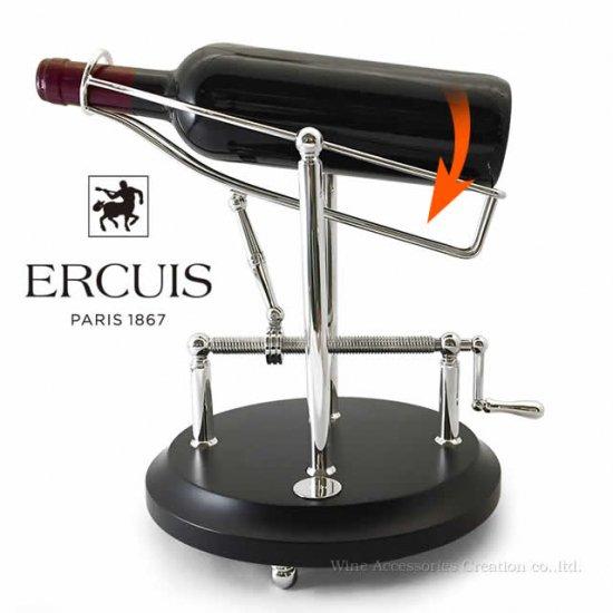 エルキューイ ワイン デキャンティングマシーン【正規品】 ERC2444SV