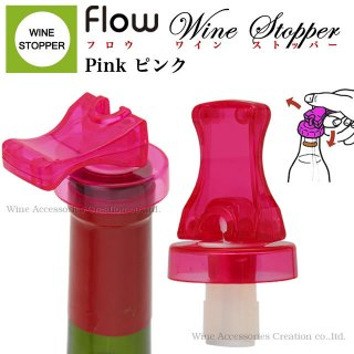 flow(フロウ)ワインストッパー ピンク WF008PI