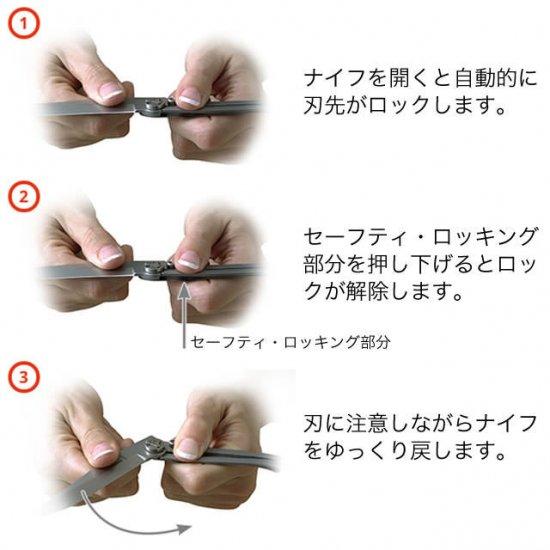 ル・ティエール  ポケットナイフ  オリーブウッド 【正規品】 SD129OS