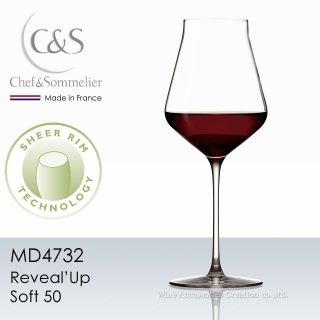 シェフ&ソムリエ リヴィールアップ ソフト50 ボルドー 1脚【正規品】 MD4732