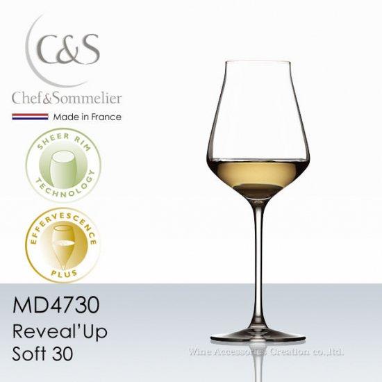シェフ&ソムリエ リヴィールアップ ソフト30 ホワイトワイン 1脚【正規品】 MD4730