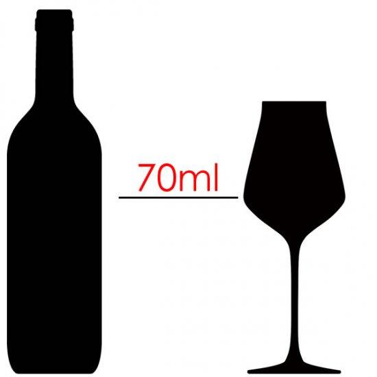 シェフ&ソムリエ リヴィールアップ ソフト30 ホワイトワイン 6脚セット【正規品】 MD4730x6