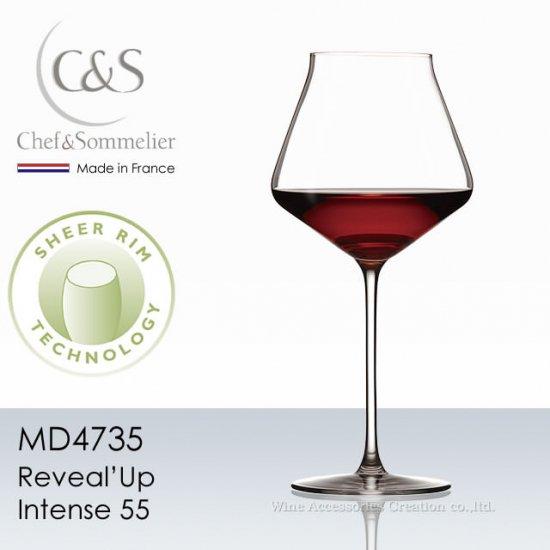 シェフ&ソムリエ リヴィールアップ インテンス55 ブルゴーニュ 1脚【正規品】 MD4735