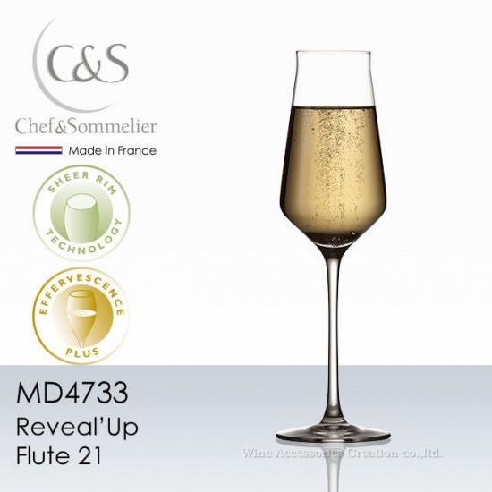 シェフ&ソムリエ リヴィールアップ フルート21 シャンパーニュ 1脚【正規品】 MD4733