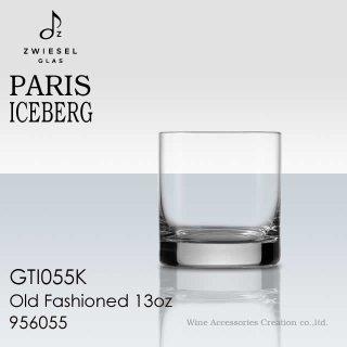 ショット・ツヴィーゼル アイスバーグ オールドファッション13オンス 1客【正規品】 GTI055K
