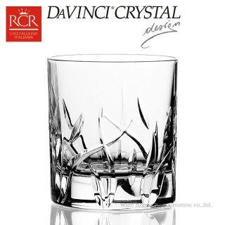 ダ・ヴィンチ クリスタル マイグラス ザラ 1客 GD003SO