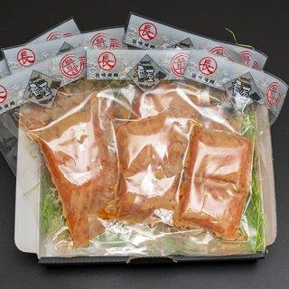 16切入れ(化粧箱入)鮭の味噌漬【送料込】