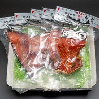 特上塩引鮭(4.0〜4.4kg)