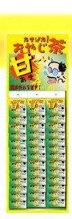 [激甘]たまげた!おやじ茶 カレンダータイプ(1.5g×39包)