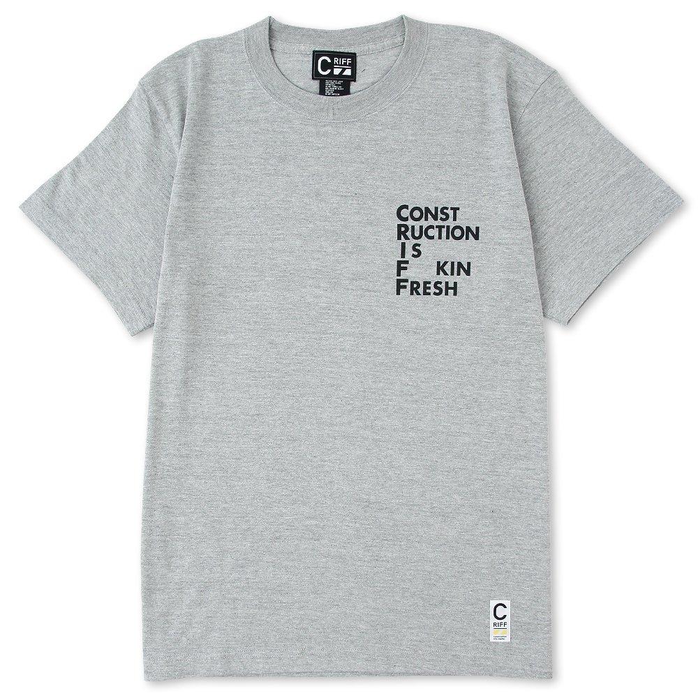 FUCKIN FRESH Tシャツ(杢グレー)