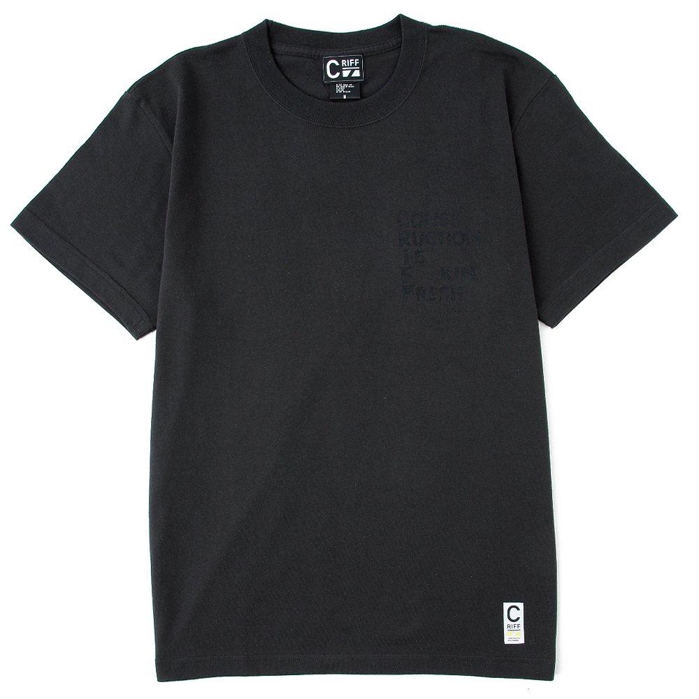 FUCKIN FRESH Tシャツ(スミクロ)