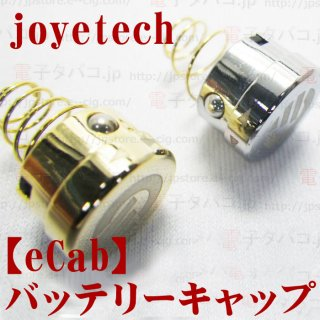 joye eCab Battery cap