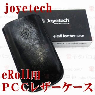 joye eRoll eRoll PCC Leather Case